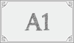 A1クラス