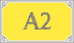 A2クラス