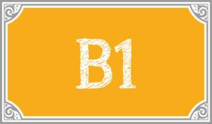 B1クラス